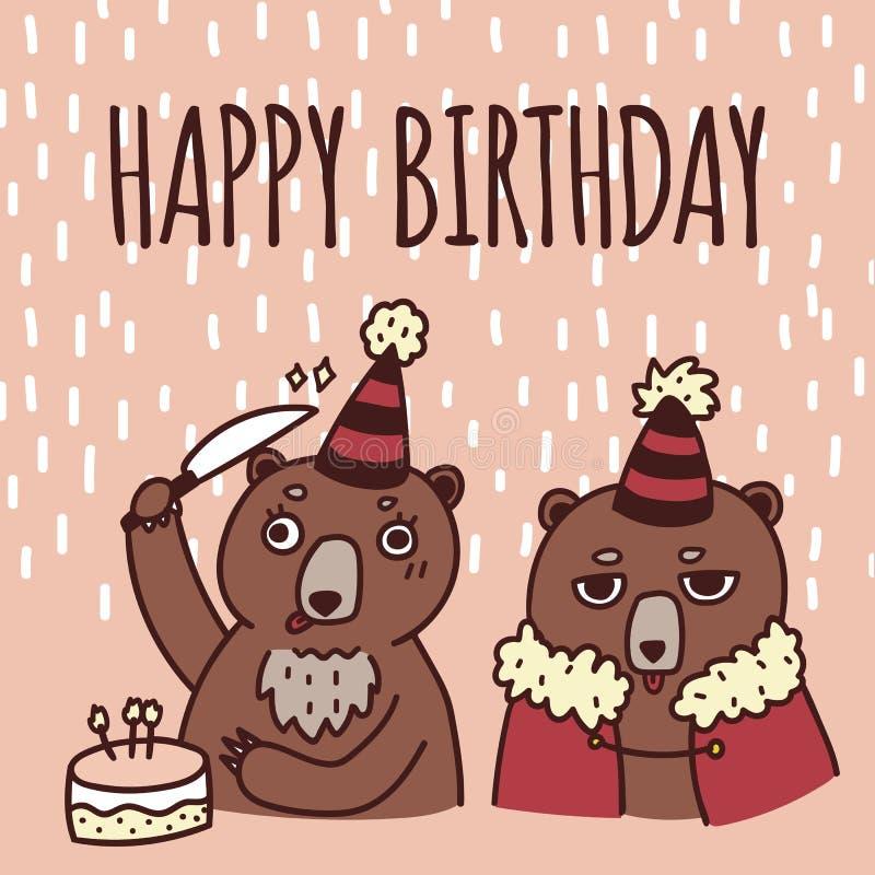 Cartolina d'auguri sveglia di buon compleanno, vettore disegnato a mano immagini stock libere da diritti