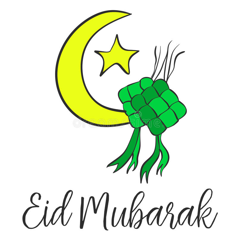 Cartolina d'auguri sveglia di tema di Eid Mubarak illustrazione vettoriale