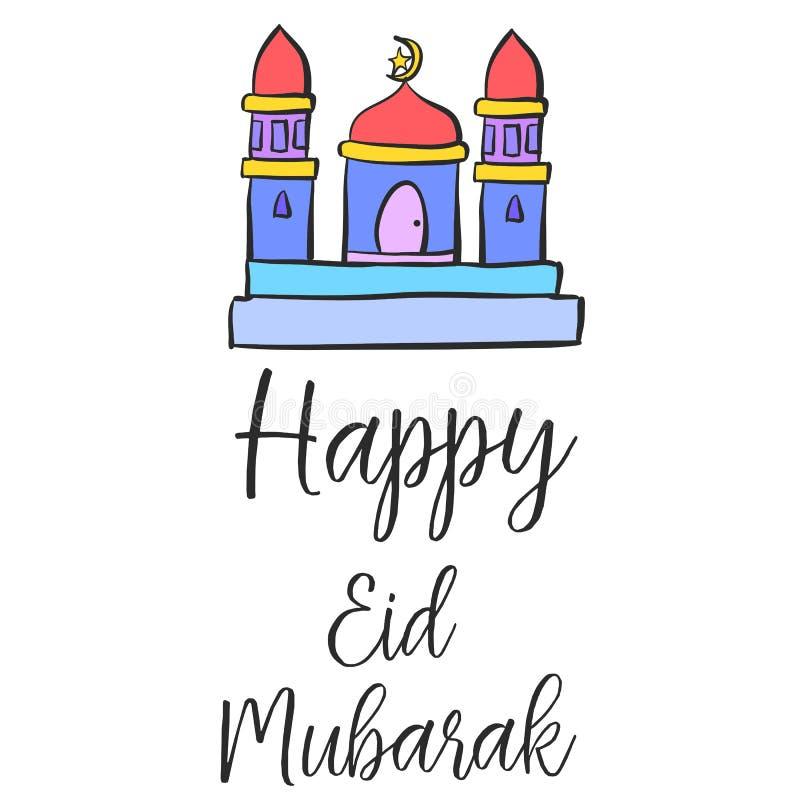 Cartolina d'auguri sveglia felice di Eid Mubarak royalty illustrazione gratis