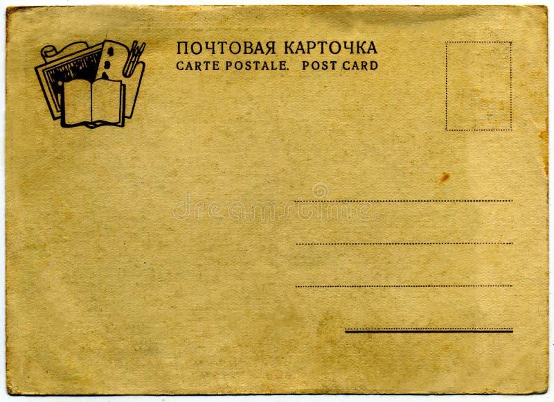 Cartolina dell'annata. immagini stock
