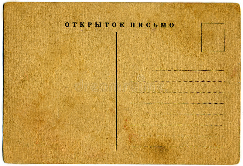 Cartolina dell'annata. immagini stock libere da diritti