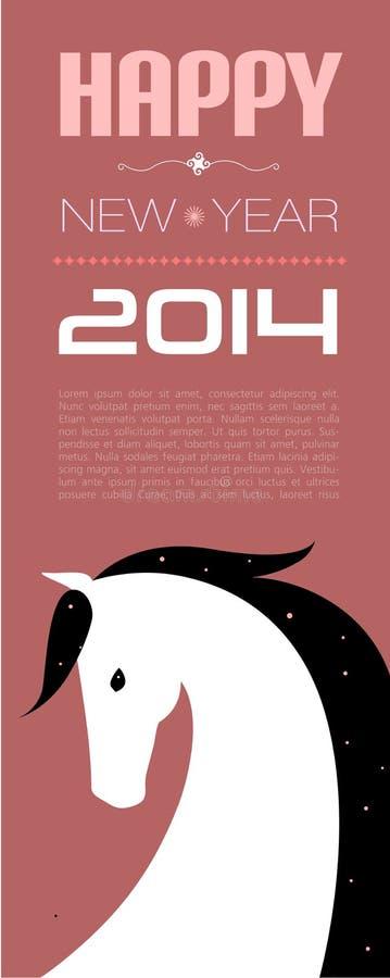 Cartolina per 2014 anni del cavallo. illustrazione vettoriale