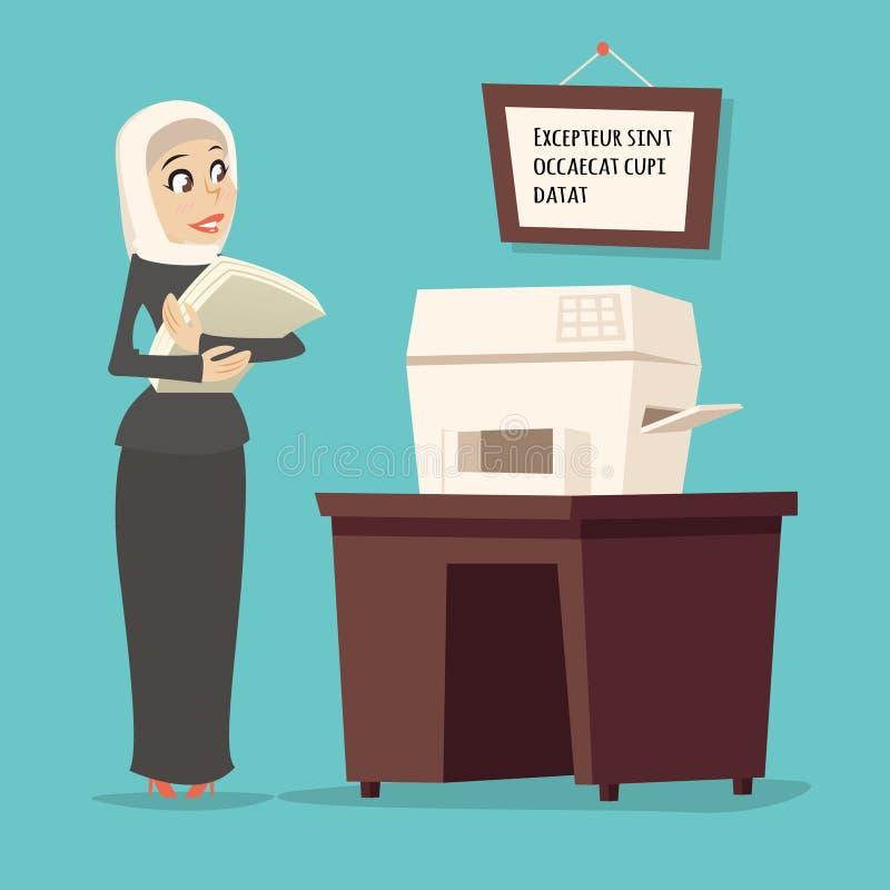 Cartoon arab businesswoman tradidcional female clothing hijab abaya character pile documents in hands office printer. Cartoon arab businesswoman tradidcional royalty free illustration