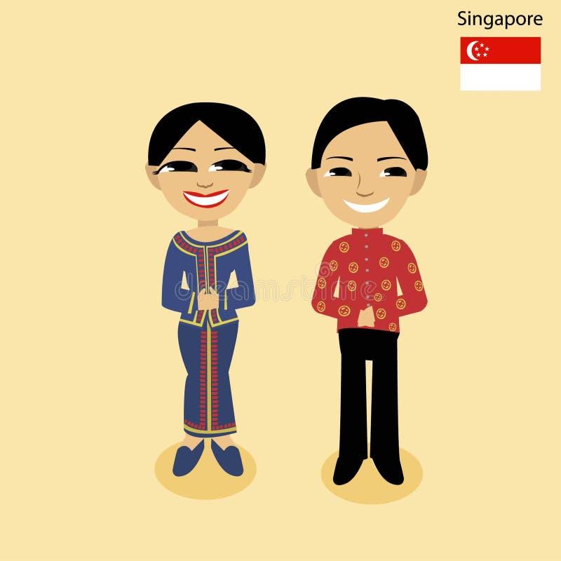 Cartoon ASEAN Singapore stock photography