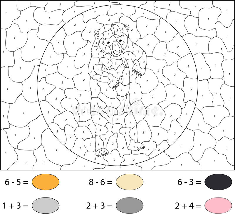 Cartoon Asiatic black bear. Color by number educational game for royalty free illustration