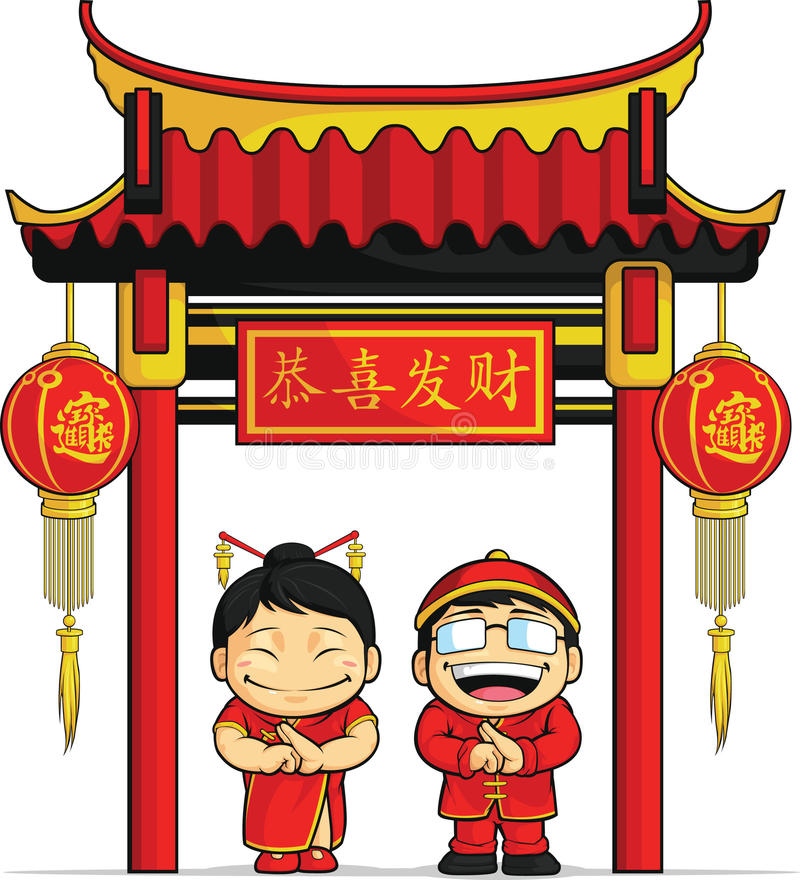 Cartoon of Boy & Girl Greeting Chinese New Year. A vector set of chinese boy & girl greeting, with chinese gate & lantern behind them. Drawn in cartoon style