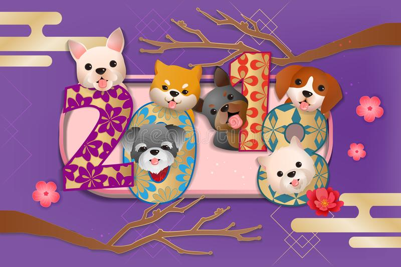 Cartoon chinese dog year royalty free stock image