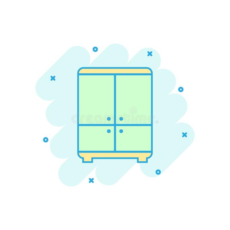 Empty Cupboard Cartoon: Cupboard Icon On White Background. Modern Flat Pictogram