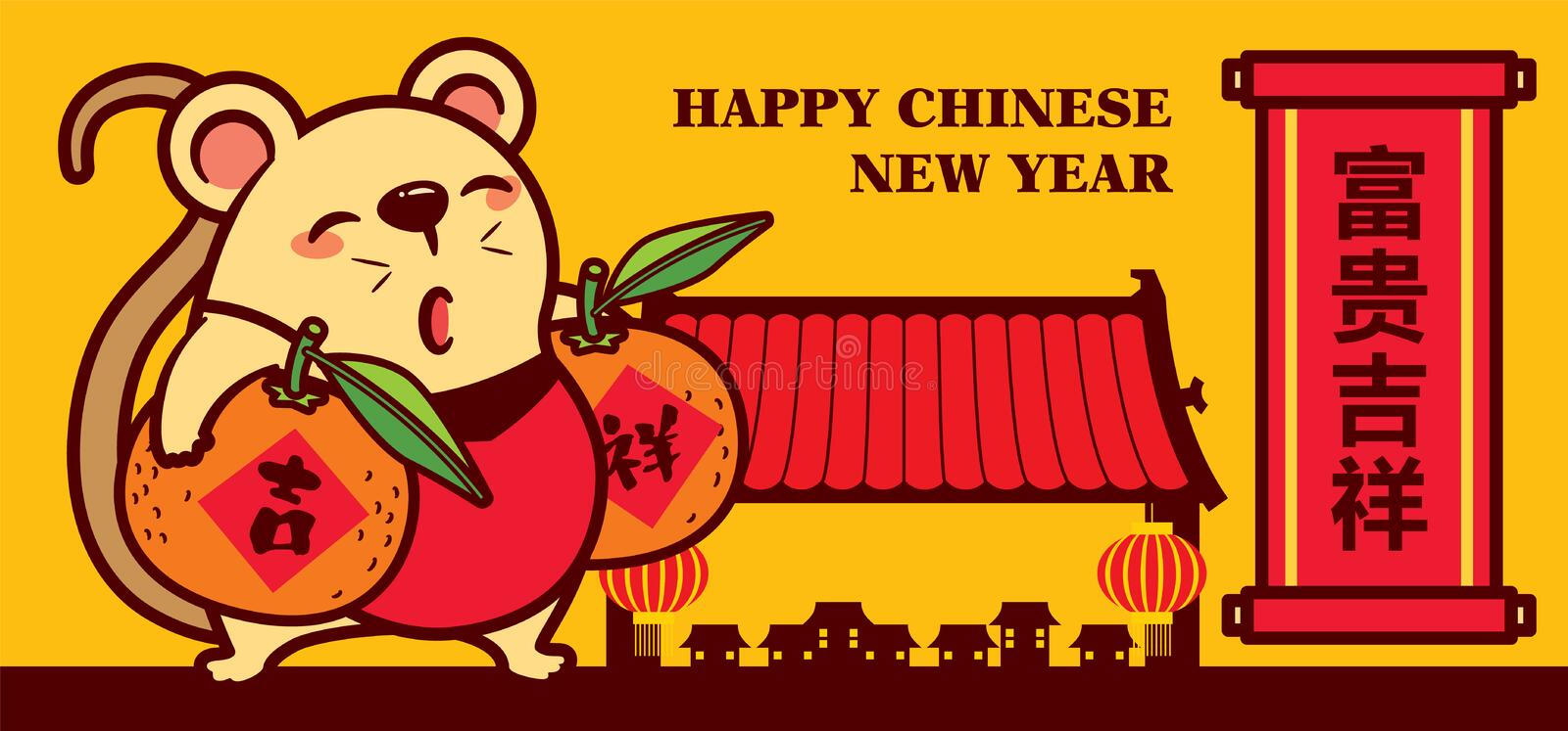 Cartoon cute rat carrying big mandarin oranges back to hometown - Chinatown with Chinese scroll. Translation: Wealth and good luck vector illustration