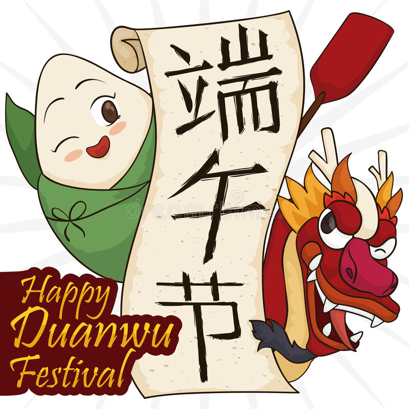 Cartoon Design with Cute Zongzi and Dragon for Duanwu Festival, Vector Illustration. Poster with cute dragon and zongzi dumpling behind a scroll in cartoon style vector illustration