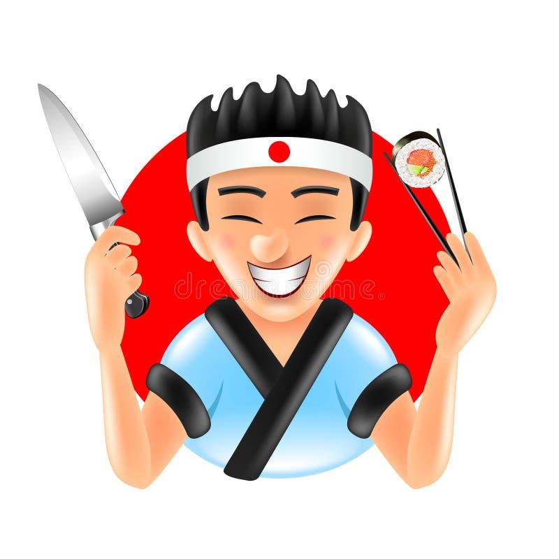 Cartoon japanese sushi chef on red round isolated vector illustration. Cartoon japanese sushi chef on red round isolated on white vector illustration vector illustration
