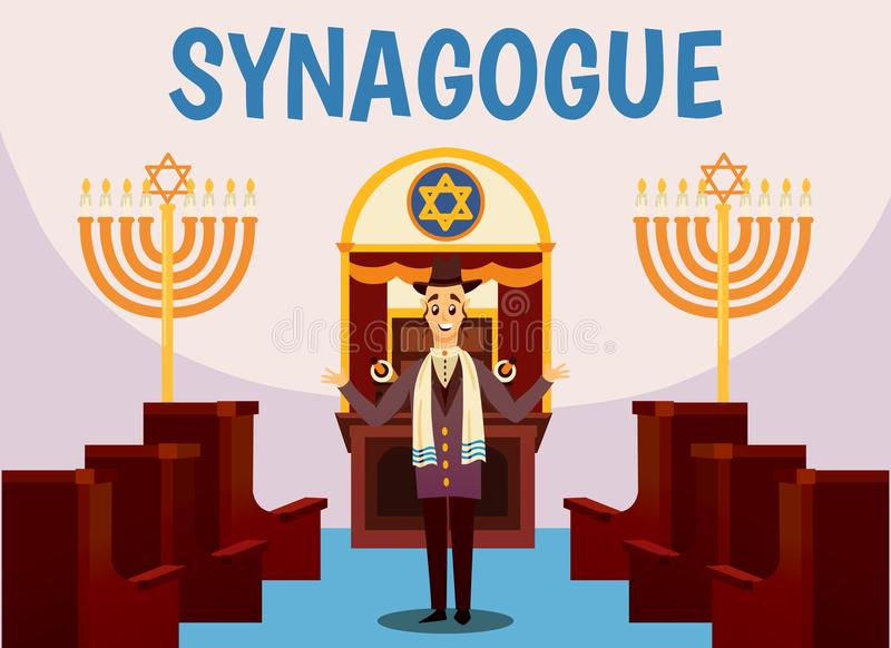 Jewish Synagogue Cartoon Background vector illustration