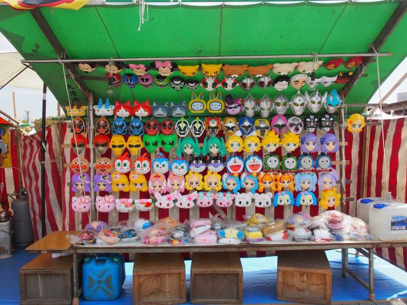Cartoon Gift Kyoto Japan Travel royalty free stock photography
