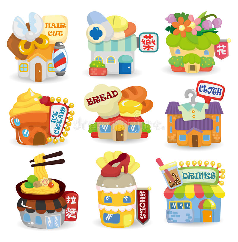 Download Cartoon Shop Building Icon Set Stock Photography - Image: 20106662