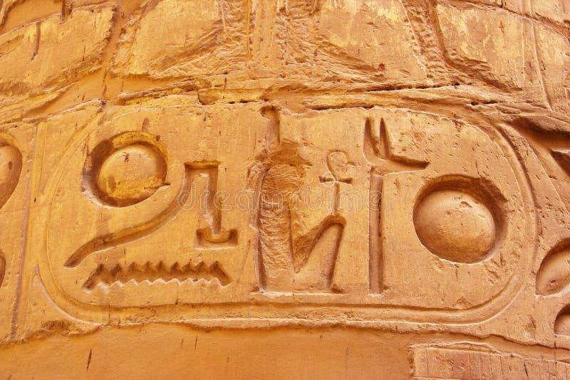 Cartouche de Ramesses II no templo do karnak luxor fotografia de stock royalty free