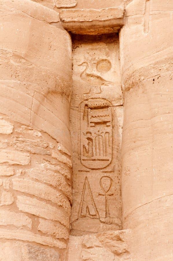 Cartouche de Ramses II, Abu Simbel, Egipto. imagen de archivo
