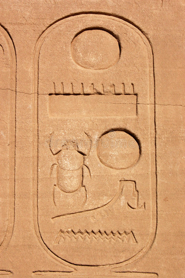 cartouche with scarab stock photo image of temple heiroglyphic 15359096. Black Bedroom Furniture Sets. Home Design Ideas