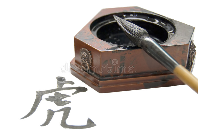 Cartridges with a brush,and the chinese word royalty free stock photos