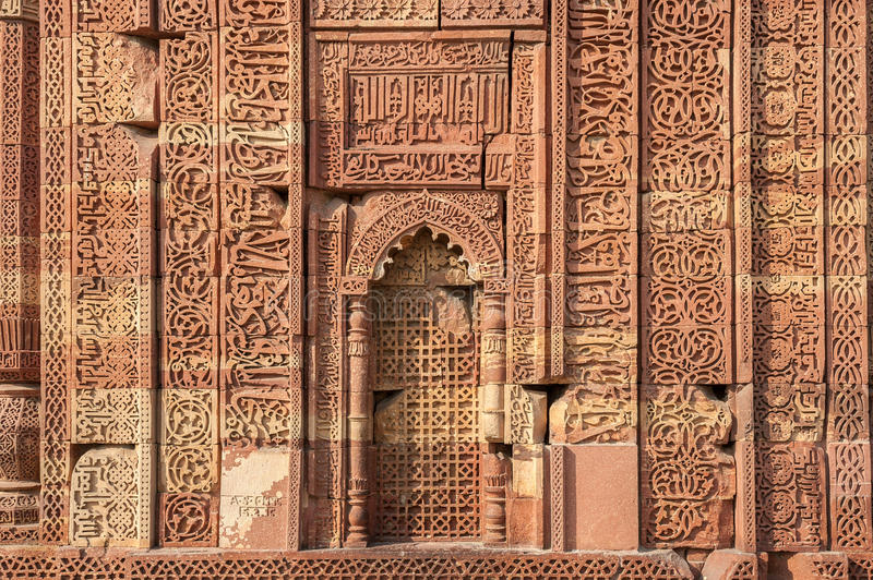 Carved walls of Qutub Minar complex, Delhi, India stock images