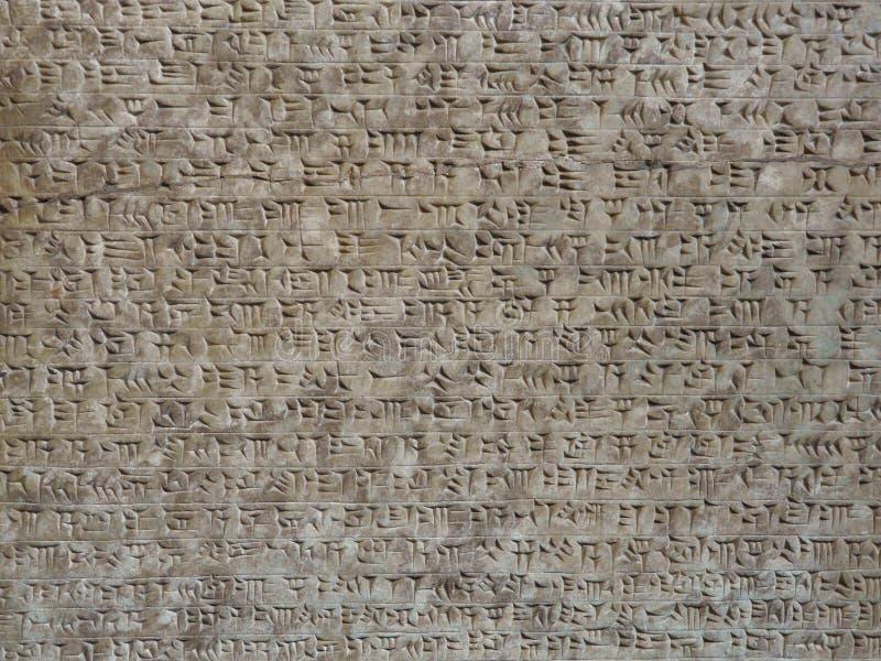 Carvings Assyrian antigos da parede fotografia de stock royalty free