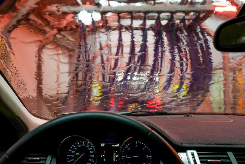 Carwash through a window royalty free stock photos