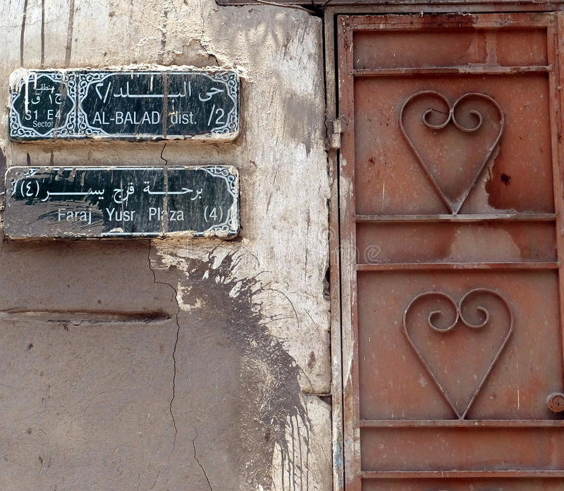 A casa é o lugar onde o coração está: Entrada a uma casa na cidade velha, Al Balad District, Jeddah, o reino de Arábia Saudita fotos de stock royalty free