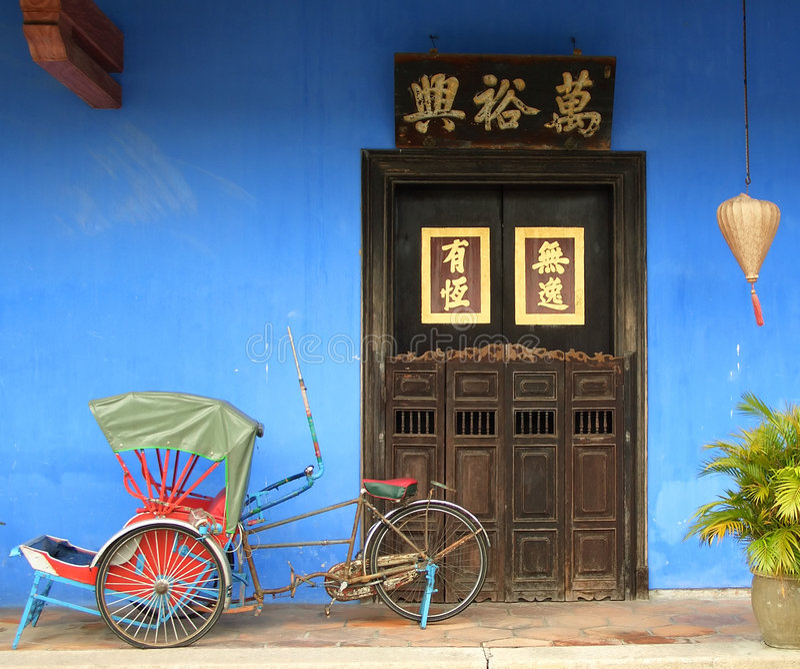 Casa blu cinese fotografia stock
