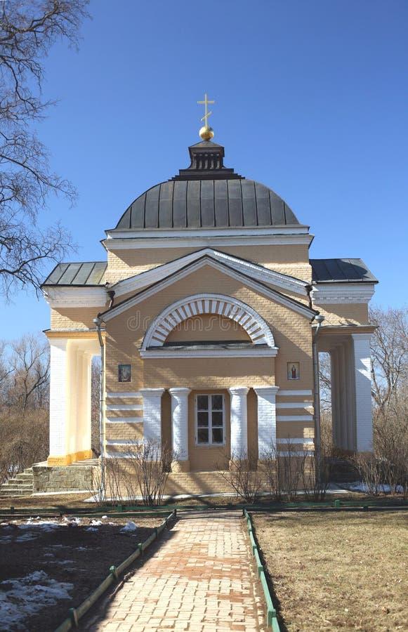 A casa da família nobre da extremidade XVIII - o b fotografia de stock royalty free