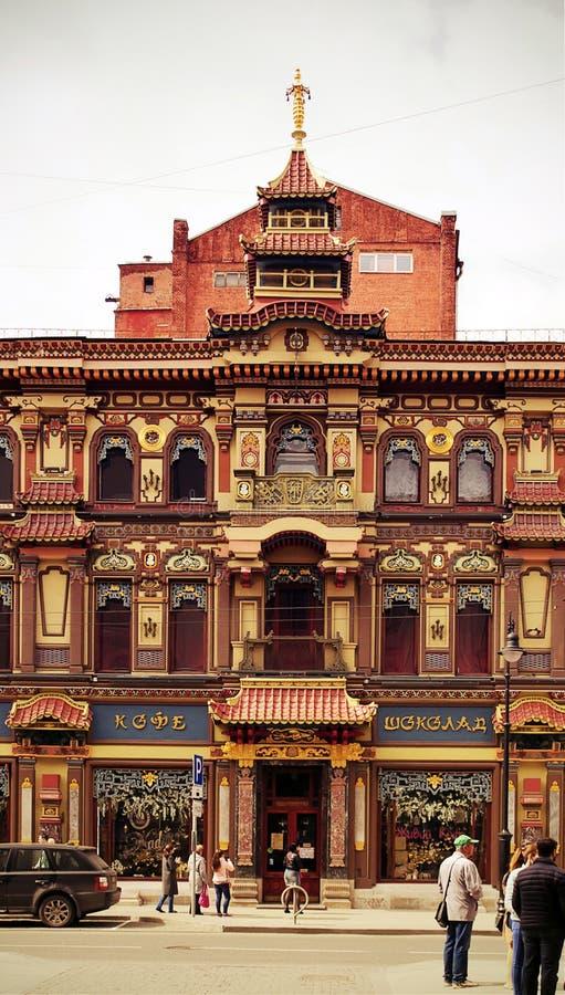 Casa da tè sulla via di Myasnitskaya a Mosca fotografia stock libera da diritti