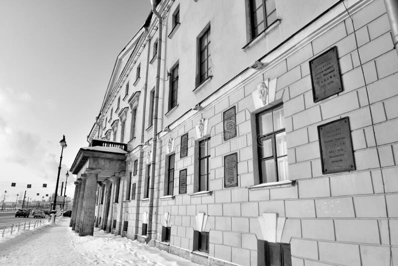 Casa de académicos en StPetersburg imagenes de archivo