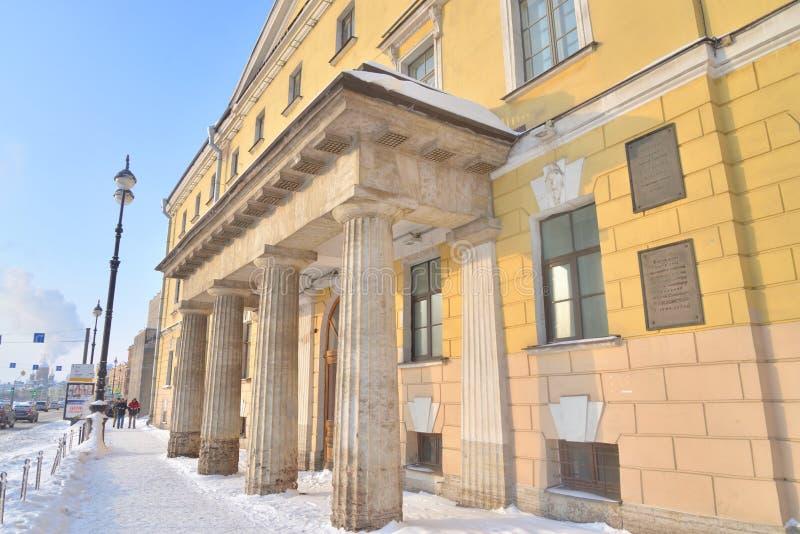 Casa de académicos en StPetersburg foto de archivo libre de regalías