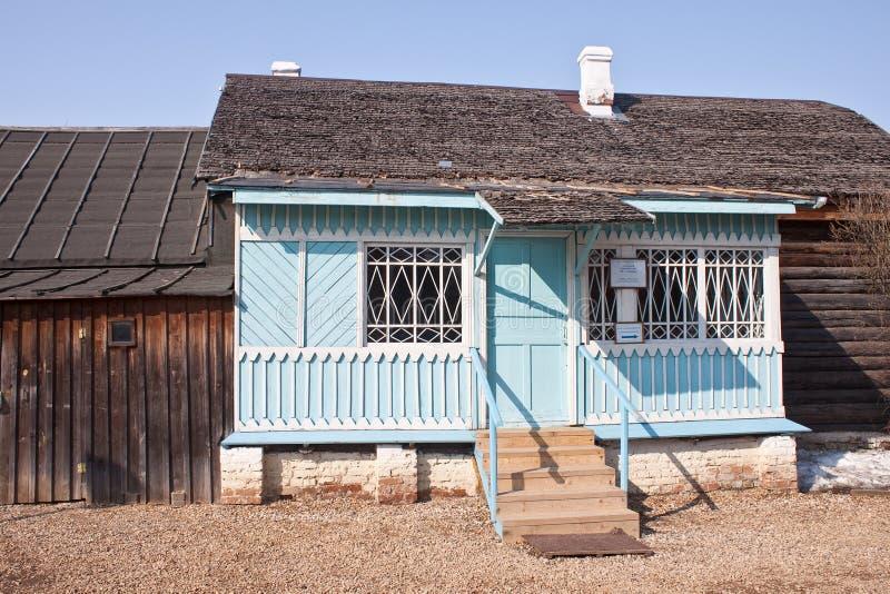 Casa de la familia de Gagarin fotos de archivo libres de regalías