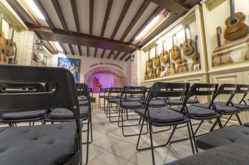 Casa de la Guitarra Places assises, S?ville, Espagne photographie stock