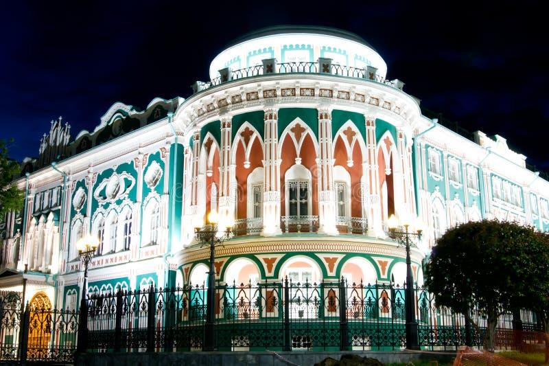 A casa de Sevastyanov imagem de stock royalty free