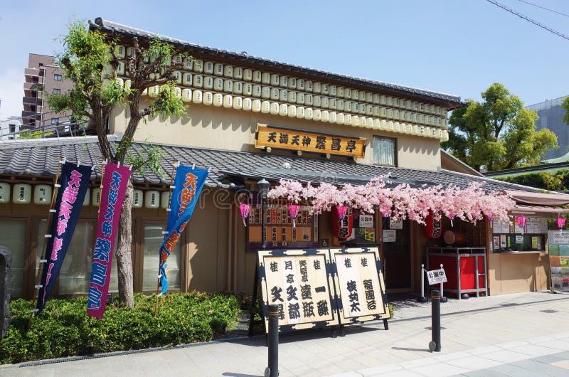 Casa del Giappone immagini stock