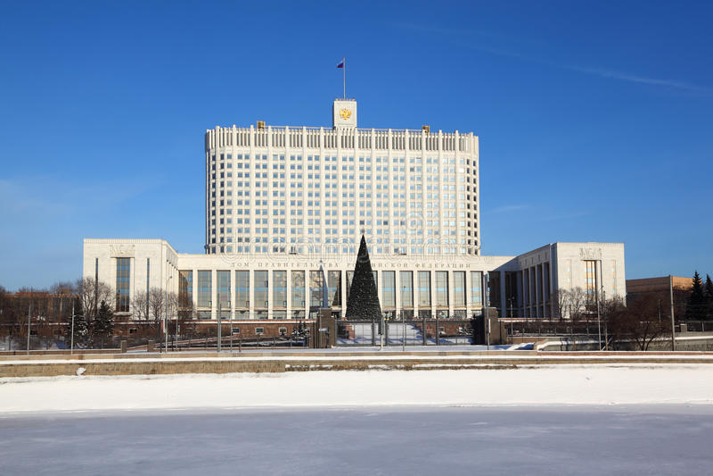 Casa del gobierno de la Federación Rusa en Moscú fotografía de archivo libre de regalías