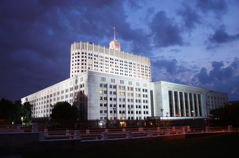 Casa del gobierno de Rusia imágenes de archivo libres de regalías
