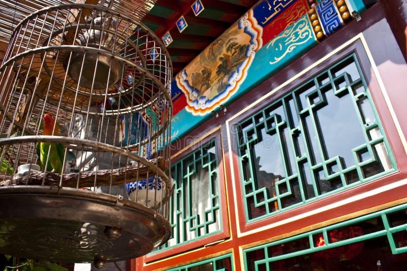 Casa del patio del chino tradicional imagenes de archivo
