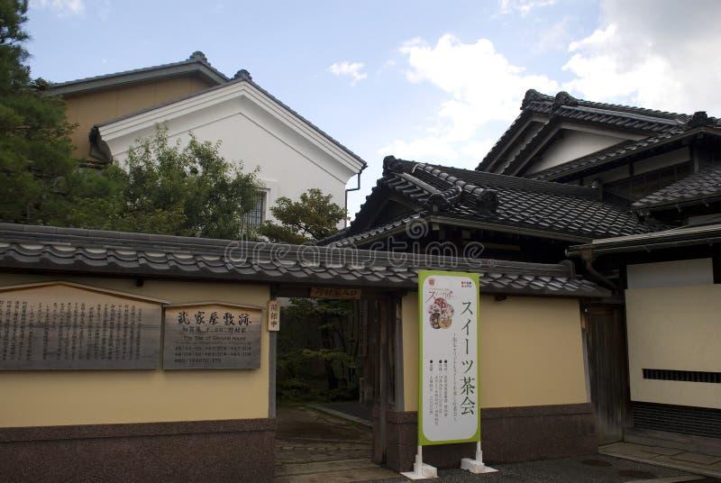 Casa del samurai, Kanazawa, Giappone immagine stock