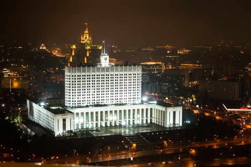 Casa do governo da Federação Russa fotografia de stock
