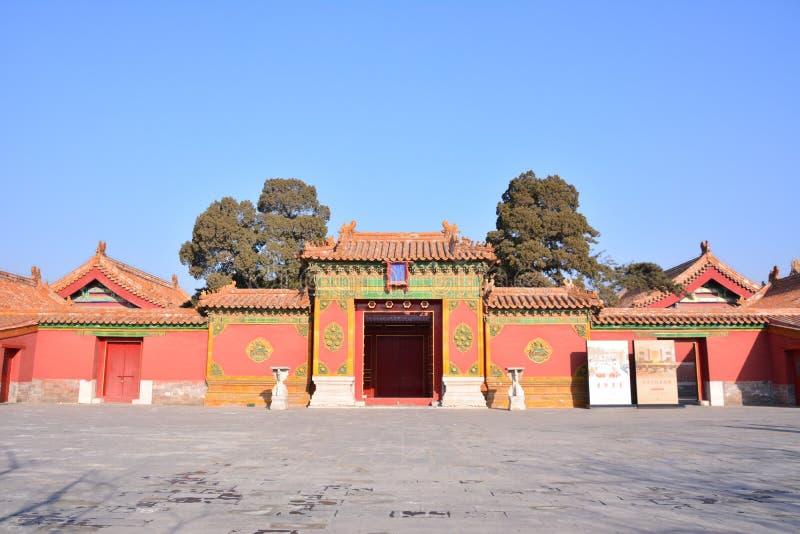 A casa do ` s do concubine do imperador no palácio imperial fotografia de stock royalty free