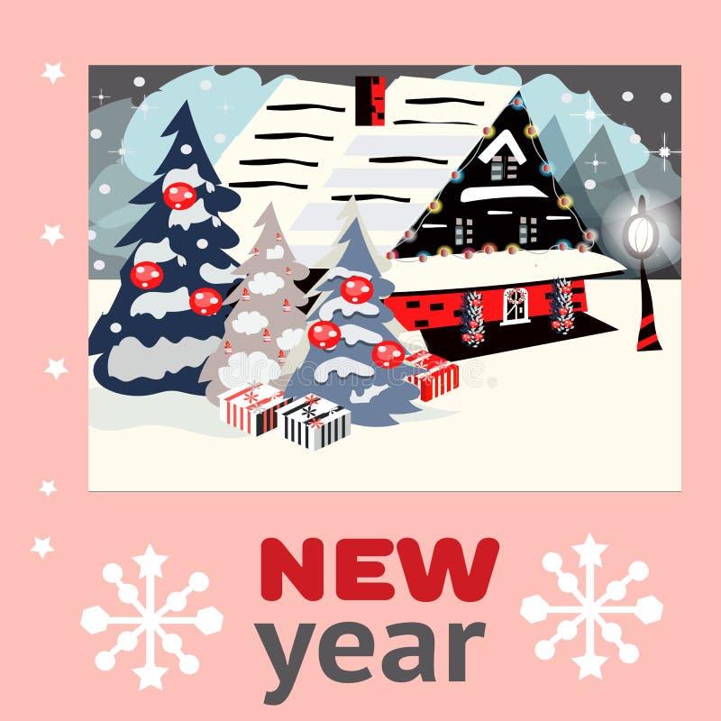 Casa en nevadas Cartel del fondo de la tarjeta de felicitación de la Navidad Ilustración del vector ilustración del vector