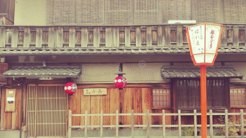 Casa giapponese tradizionale fotografie stock libere da diritti