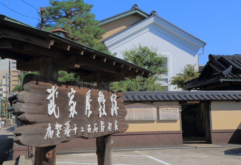 Casa Kanazawa Giappone del samurai di Nomura Bukeyashiki immagini stock