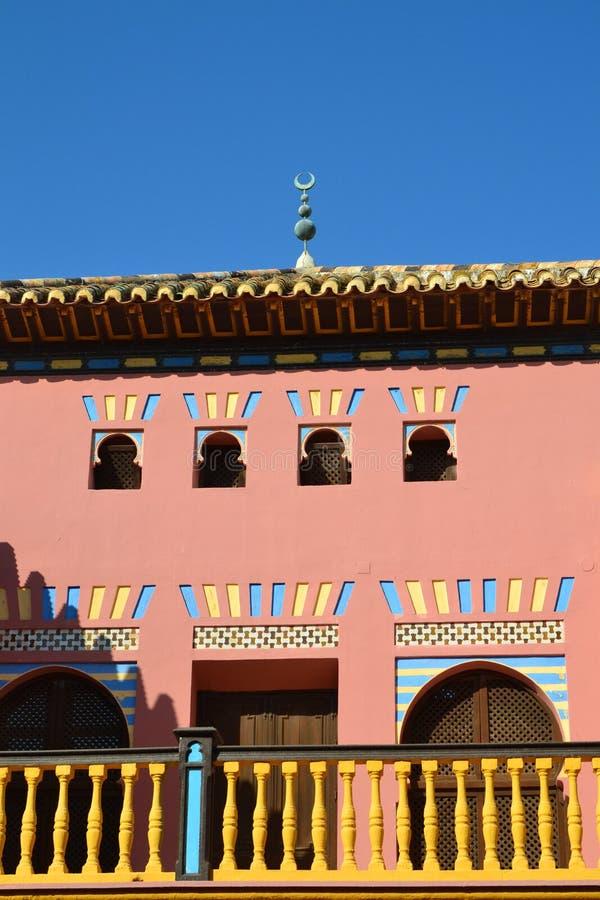 Casa Neo-Árabe foto de archivo libre de regalías