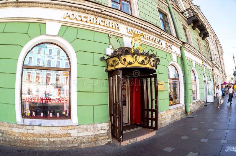 Casa rusa de la joyería en el  t de Nevsky ProspeÑ imagenes de archivo