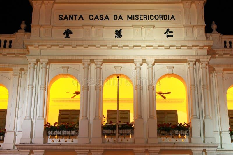 Casa santa de la misericordia en la noche, Macao, China imagen de archivo libre de regalías