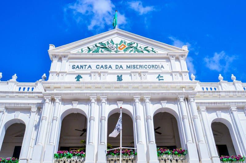 A casa santamente da construção da mercê em Macau imagem de stock royalty free
