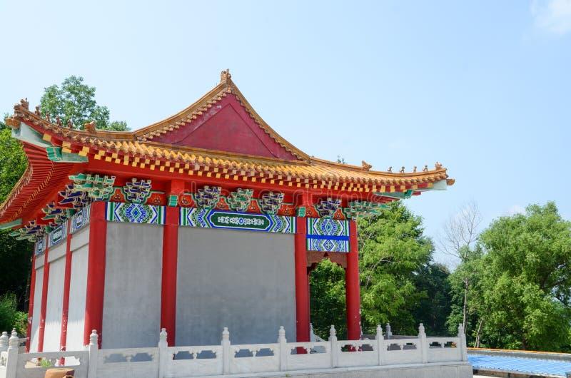 Casa tradicional chinesa do lingote fotos de stock royalty free