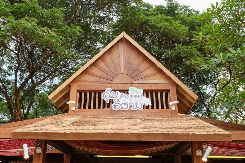 Casa tradicional en el festival cultural anual de Lumpini imágenes de archivo libres de regalías